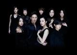 舞台『危険な関係』は、10月8日(日)〜31日(火)までBunkamuraシアターコクーンにて上演される