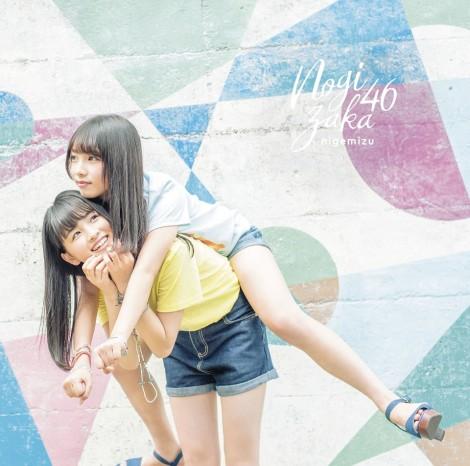 乃木坂46の18thシングル「逃げ水」でWセンターを務めた大園桃子(下)&与田祐希
