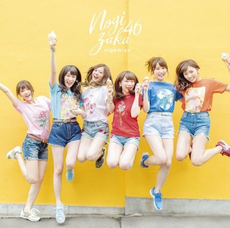 乃木坂46の18thシングル「逃げ水」初回盤Type-B