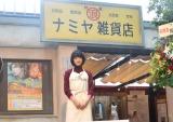 映画『ナミヤ雑貨店の奇蹟』公開記念セレモニーに出席した門脇麦 (C)ORICON NewS inc.