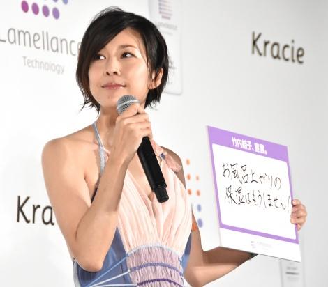 『ラメランス』イメージキャラクター・新CM発表会に出席した竹内結子 (C)ORICON NewS inc.