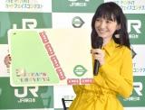 オリジナルカードのデザインを披露=『JRE POINT カードフェイスコンテスト』の入選作品発表会 (C)ORICON NewS inc.
