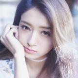 『スパイシーチョコレート BEST OF LOVE SONGS』初回限定盤B