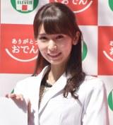 セブン-イレブン『ありがとうおでん』PRイベントに出席した川村優希氏 (C)ORICON NewS inc.