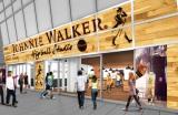 六本木ヒルズ ヒルサイド2階カフェ/スペースにて9月24日まで「ジョニーウォーカー ハイボールスタジオ」を開催