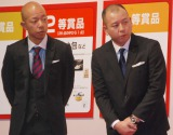 『平成27年お年玉付年賀はがき』抽せん会に出席したバイきんぐ (C)ORICON NewS inc.