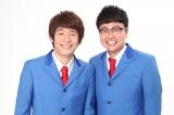 日本テレビ『PON!』の火曜芸人リポーターの銀シャリ