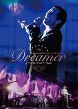 矢沢永吉のライブDVD『EIKICHI YAZAWA SPECIAL NIGHT 2016「Dreamer」IN GRAND HYATT TOKYO』が3位にランクイン
