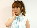 5作目のアルバム『ICECREAM GIRL』を発売した内田彩 (C)ORICON NewS inc.