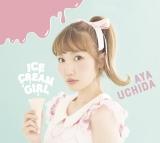 内田彩『ICECREAM GIRL』初回盤Aジャケット写真