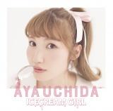内田彩『ICECREAM GIRL』通常版ジャケット写真
