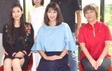 舞台を降板した(左から)鳳恵弥、牧野美千子と脚本家の江頭美智留氏 (C)ORICON NewS inc.