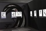 東京・Gallery AaMoにて9月16日〜10月29日まで開催される『鋼の錬金術師展』 (C)ORICON NewS inc.