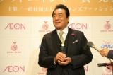 『2017年 第15回グッドエイジャー賞』授賞式に出席した高橋英樹