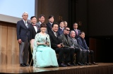 『2017年 第15回グッドエイジャー賞』授賞式の模様
