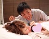 第1子女児を出産した紺野あさ美さんと杉浦稔大投手