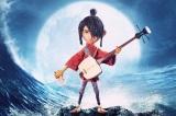 第30回東京国際映画祭特別招待作品『KUBO/クボ二本の弦の秘密』