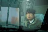第30回東京国際映画祭特別招待作品『ミッドナイト・バス』