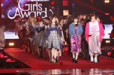 『Rakuten GirlsAward 2017 AUTUMN/WINTER』白石麻衣、広瀬すず、ゆりやんレトリィバァなど多彩なゲストがランウェイを賑わせた(C)ORICON NewS inc.