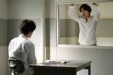 """日本テレビ系ドラマ『愛してたって、秘密はある。』""""本当の完結編""""がHuluで配信決定 (C)NTV"""