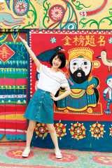 写真集『浜辺美波 voyage』(KADOKAWA)