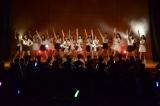 吉本実憂卒業ライブ『NEXT FUTURE STAGE GRADUATION SP』より