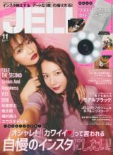 雑誌『JELLY』11月号の表紙を飾った安井レイ(左)、Niki