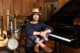 TBS『世界遺産』の音楽を担当する大橋トリオ