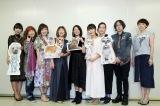 『いぬねこなかまフェス 2017 〜動物愛護週間に集まろう〜』に出席した著名人たち (C)oricon ME inc.