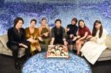 アナザースカイの収録に参加した(左から)宮尾俊太郎、LIZA、長谷川潤、今田耕司、岸本セシル、瀧本美織、中条あやみ(C)日本テレビ