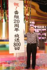 28日放送「『奇跡体験! アンビリバボー』放送20周年 800回記念! 2時間SP!」よりビートたけし (C)フジテレビ