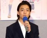 土曜時代ドラマ『アシガール』の記者会見に出席した健太郎 (C)ORICON NewS inc.