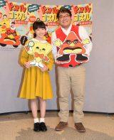 (左から)本田望結、カンニング竹山=NHK・Eテレの子ども向け新番組『ドスルコスル』記者会見 (C)ORICON NewS inc.