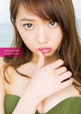 AKB48・木崎ゆりあ写真集『Stagedoor』表紙カット 撮影/Takeo Dec.