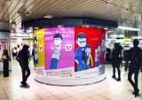 激レアコンテンツが聴けるおそ松さん「しゃべる広告」が池袋に登場