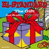 Hi-STANDARD新作購入者特典の無料配布CD「The Gift CD」