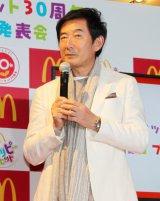 日本マクドナルド「はじめて体験」プログラム発表会に出席した石田純一