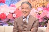 TBS『歌のゴールデンヒット オリコン1位の50年間』の収録に参加した堺正章(C)TBS