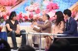 TBS『歌のゴールデンヒット オリコン1位の50年間』の収録に参加した(左から)世良公則、堺正章、相田翔子、田中直樹(C)TBS
