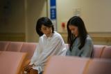 10月期関西テレビ・フジテレビ系連続ドラマ『明日の約束』に主演する井上真央 (C)関西テレビ