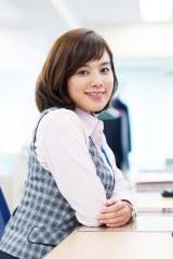 テレビ東京系土曜ドラマ24『フリンジマン〜愛人の作り方教えます〜』に出演する筧美和子(C)テレビ東京