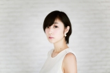 テレビ東京系土曜ドラマ24『フリンジマン〜愛人の作り方教えます〜』に出演するMEGUMI