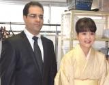 婚約会見を行った(左から)メィヒディ・カーゼンプールさん、泰葉 (C)ORICON NewS inc.