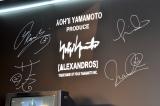 壁にメンバー直筆のサイン=期間限定コラボレーションイベント『YOHJI YAMAMOTO×[Alexandros]』プレスプレビュー (C)ORICON NewS inc.