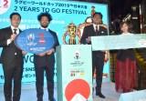 (左から)福岡堅樹選手、堀江翔太選手、大野均選手、吉木りさ (C)ORICON NewS inc.