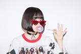 10月8日放送のフジテレビ系Love music staff presents『ど夜中フェス!!#2』に出演する吉田凛音