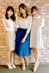 AbemaTV初の専属キャスターに起用された(左から)西澤由夏、瀧山あかね、藤田カンナ(C)ORICON NewS inc.