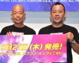 """相方・西村(右)の結婚に""""毒舌""""が止まらなかったバイきんぐ・小峠 (C)ORICON NewS inc."""