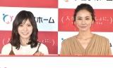(左から)松岡茉優、吉田羊 (C)ORICON NewS inc.