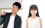 関西テレビのスポーツ情報バラエティー『コヤぶるッ!SPORTS』に出演する小籔千豊と本田望結